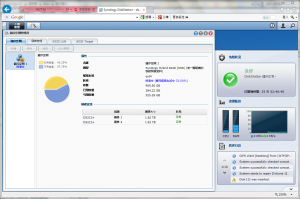 2013-08-03 17_13_46-Synology DiskStation - ds213p