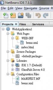 2014-03-23 16_41_09-NetBeans IDE 7.3.1