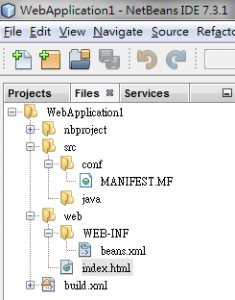 2014-03-23 16_42_58-WebApplication1 - NetBeans IDE 7.3.1