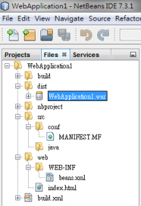 2014-03-23 16_44_38-WebApplication1 - NetBeans IDE 7.3.1