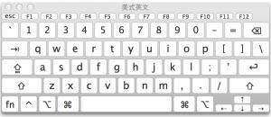 OSX 模擬鍵盤